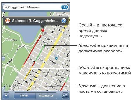 Как сделать карту на iphone 696